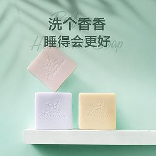 食材花园香水羊奶皂套装(100gX3)