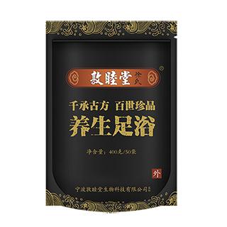 宁波敦睦堂徐氏足浴粉(50包/袋)