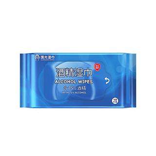 国光酒精消毒湿巾(50抽)