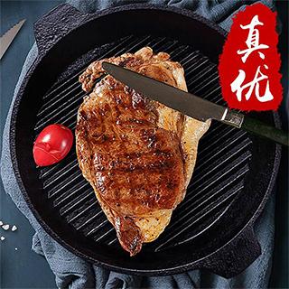 源煌原切调理牛排家庭套餐(5片*120g西冷牛排+5片*120g眼肉牛排)