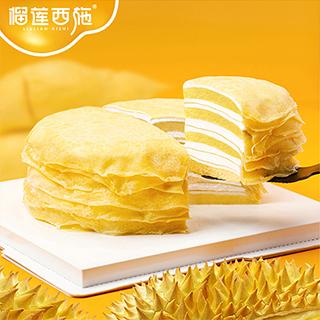 榴莲西施 榴莲千层蛋糕 (500g)