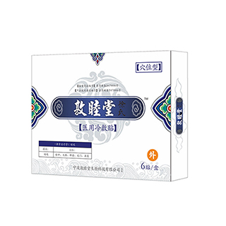 宁波敦睦堂徐氏咳喘贴(6贴/盒)