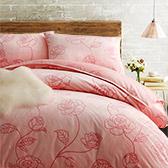 Camellia山茶花系列柔暖双层多用毯