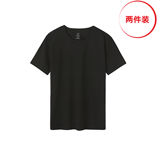 Mercery丝光系列精梳棉短袖T恤-男士(2件装)