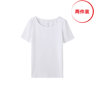 Mercery丝光系列精梳棉短袖T恤-女士(2件装)