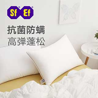 SoftTech软纤科技防螨高弹枕芯