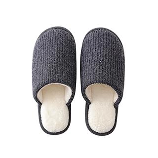 Lean简约舒适家居拖鞋