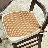 Dick古风雅韵藤编椅垫