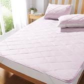 LastCool持续冷感床垫枕垫三件套