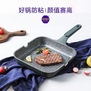 Chipo矿岩系列不粘牛排煎锅(24cm)