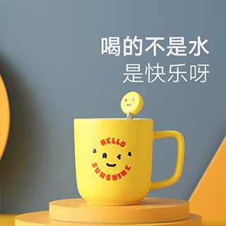 Happy心情系列快乐杯(300ml)