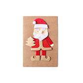 Hazel创意立体贺卡-圣诞老人(B款)