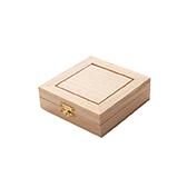 Mobley木质方形收纳盒(小号)