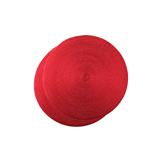 Baily时尚闪耀编织餐垫(2片装)