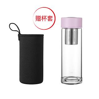 Hills耐热玻璃系列随行杯-时尚款(440ml)