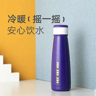 SmartTemp冷暖摇摇魔温杯(350mL)