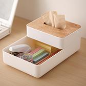 Burton橡木盖系列多功能纸巾盒