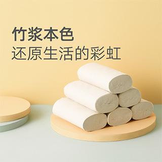 Pure竹浆纤维系列无芯卷纸(14卷/提)
