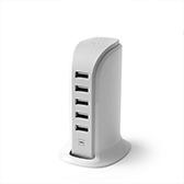 Giles立式5口USB充电插座