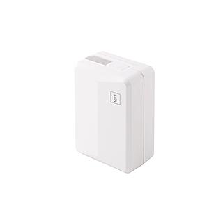 Travel-Kit差旅便携式USB双口充电器