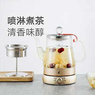 TeaTime智能喷淋式自动煮茶器(2件组)