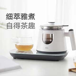 WarmTech新暖意一体式喷淋煮茶器