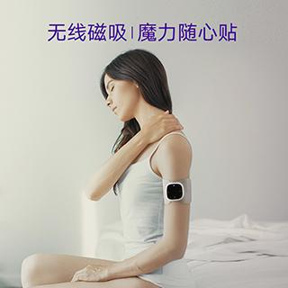 Healthy智能微电流魔力贴