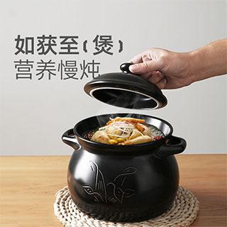 ABS陶瓷大容量汤煲(3.5L)