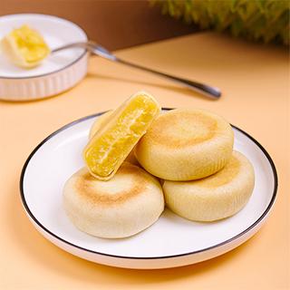 榴莲西施 流心榴莲饼(3包装)
