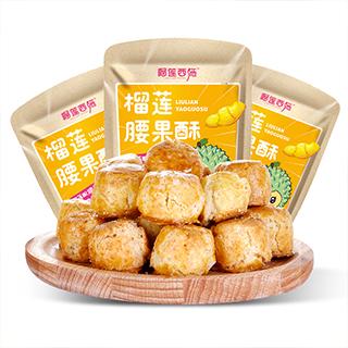 榴莲西施 榴莲腰果酥(3包装)