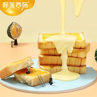 榴莲酱心软烤包(2包装)