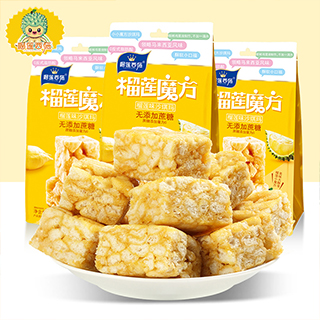 榴莲魔方榴莲味沙琪玛(3包装)