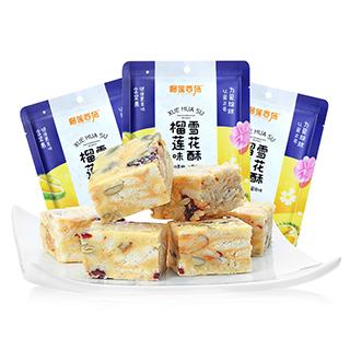 榴莲味雪花酥(3包装)