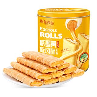榴莲西施 咸蛋黄旋风酥(338g/罐*2罐/组)