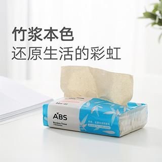 Pure竹浆纤维系列软抽面巾纸(66抽x3包)