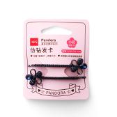 pandora潘多拉美护系列-仿钻发卡(小花2枚入)