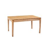 Wade天然白橡木系列可伸缩餐桌