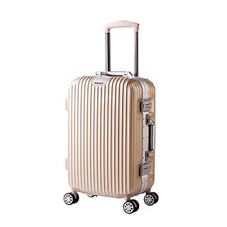 Legend魅影系列铝镁合金精品旅行箱